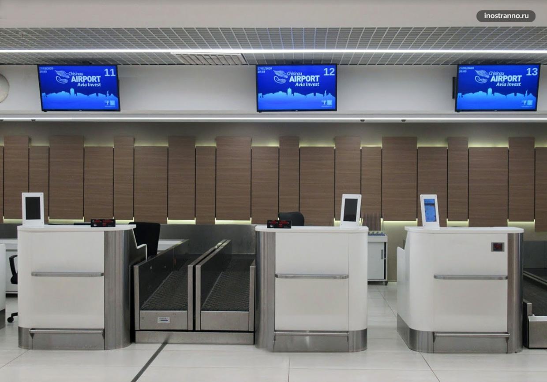 Стойки регистрации в аэропорту Кишинева Молдова