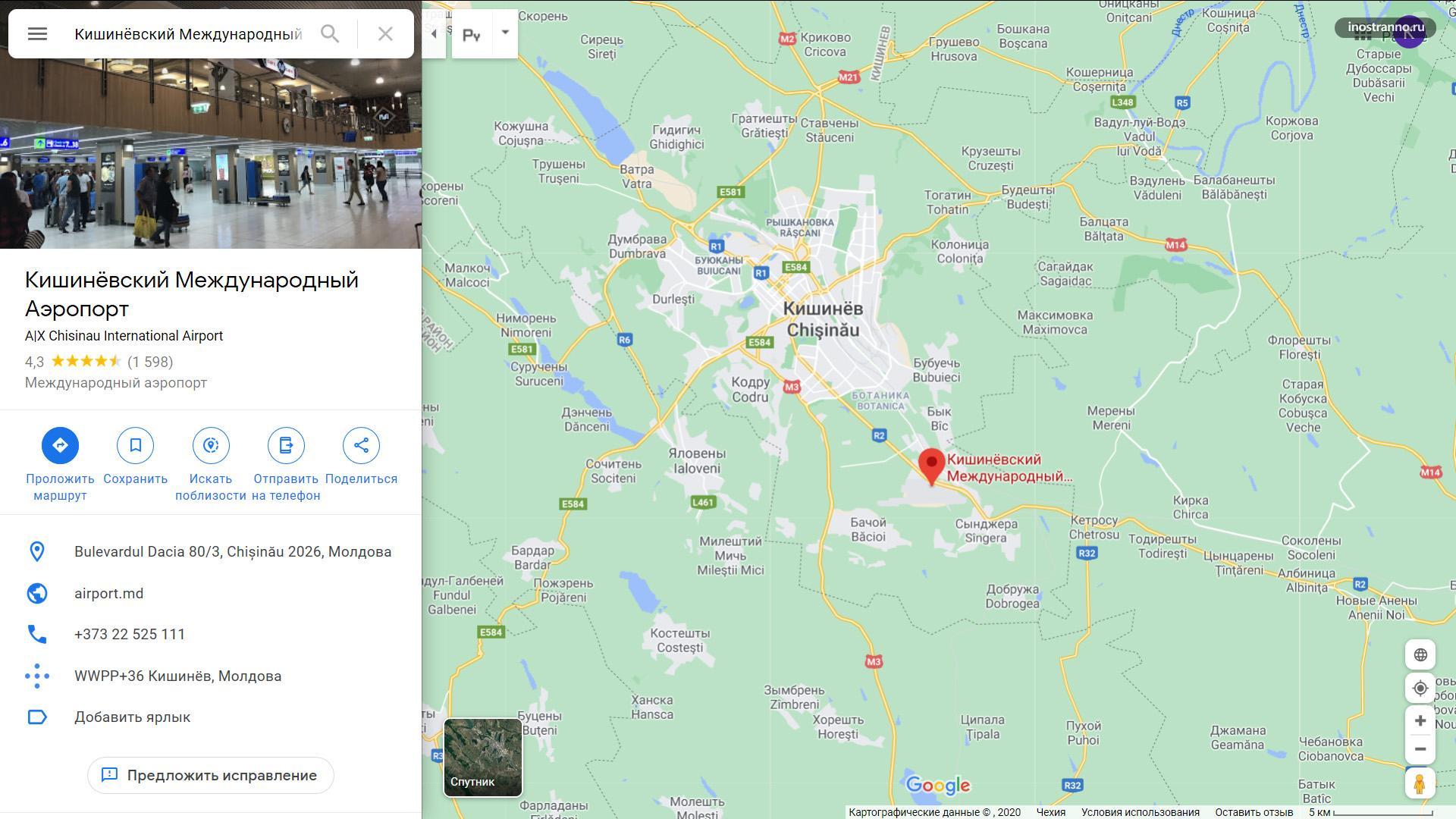 Расположение Международного аэропорта Кишинева на карте
