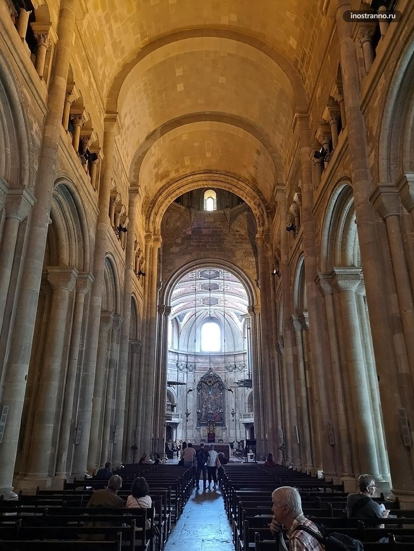 Внутри Лиссабонского собора