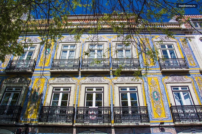 Яркие домики Лиссабона