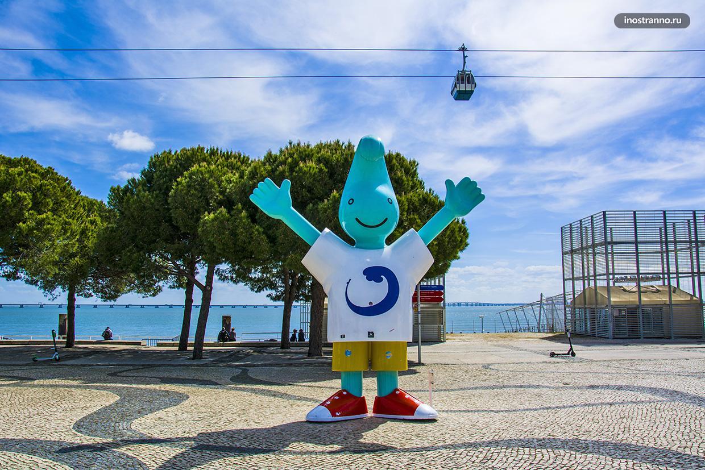 Талисман Экспо в Лиссабоне