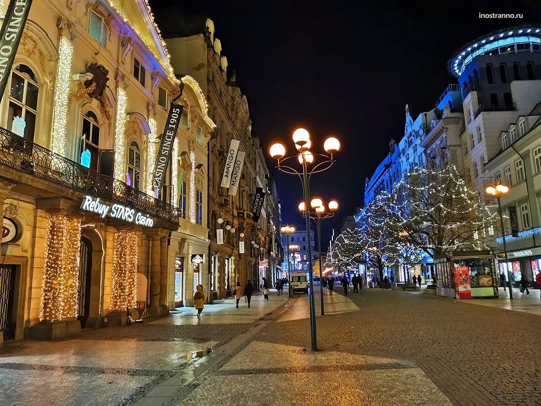 Улица на Прикопе в Праге