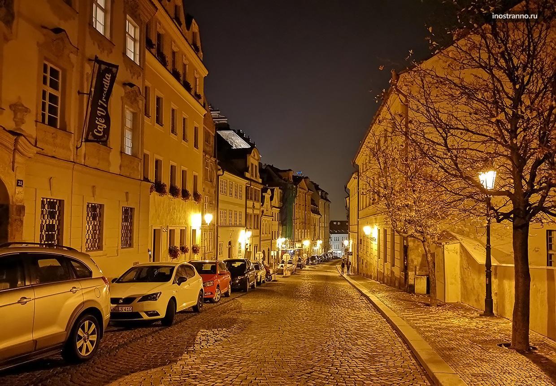 Улица Нерудова в Праге