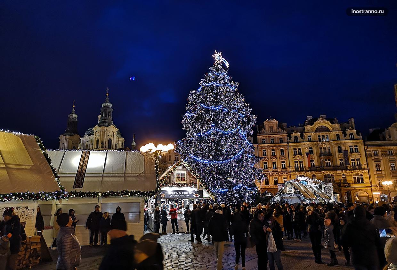 Ночная праздничная подсветка Праги