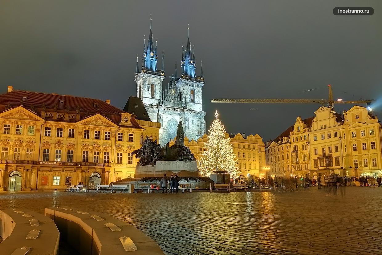 Староместская площадь в Праге ночное фото