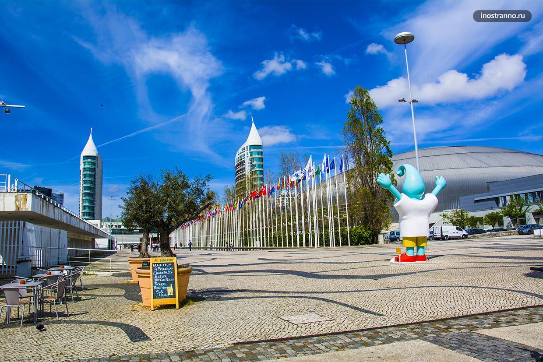 Парк Наций в Лиссабоне что посмотреть