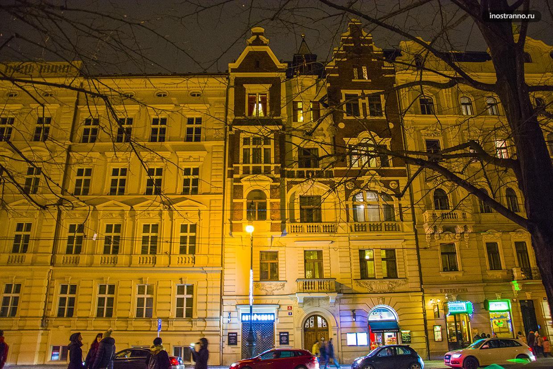 Архитектура Праги ночью