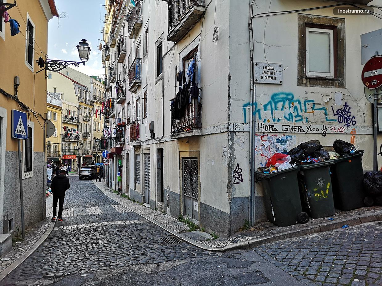Арендовать апартамент в районе Алфама в Лиссабоне