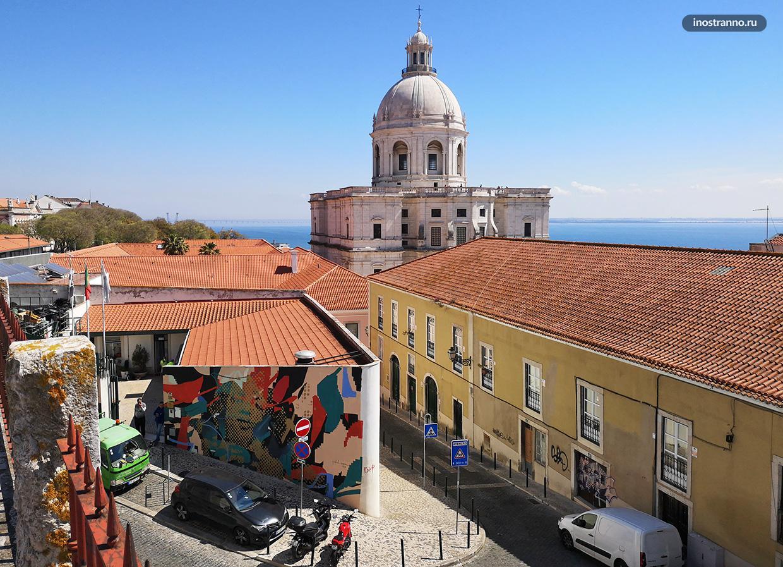 Основные достопримечательности Лиссабона Национальный пантеон Португалии