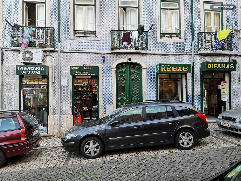 Традиционный португальский дом с плиткой азулежу