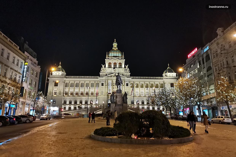 Вацлавская площадь в Праге в ночной подсветке