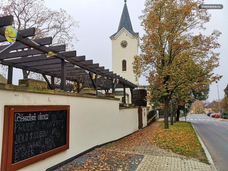 Дольни Почернице у Праги достопримечательности