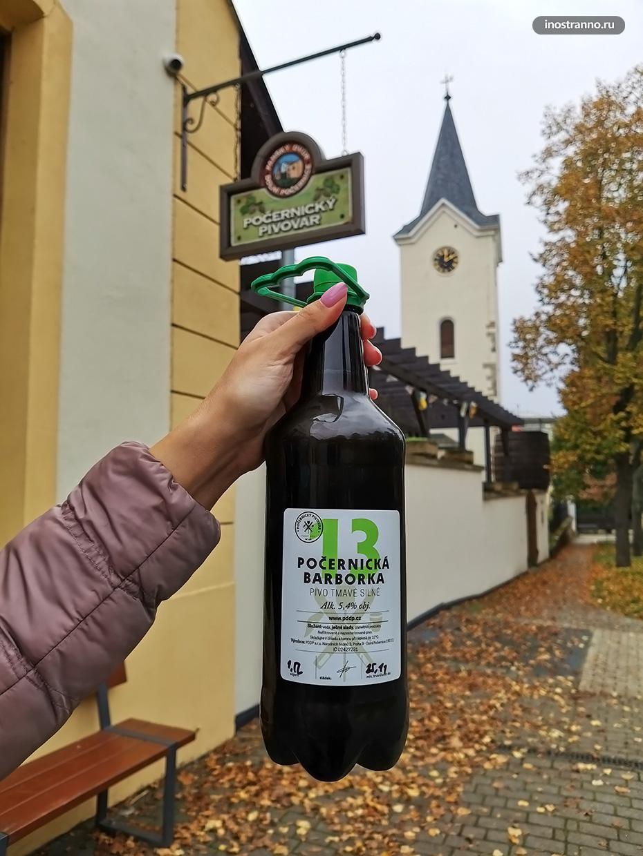 Пивоварня с рестораном Дольни Почернице в Праге