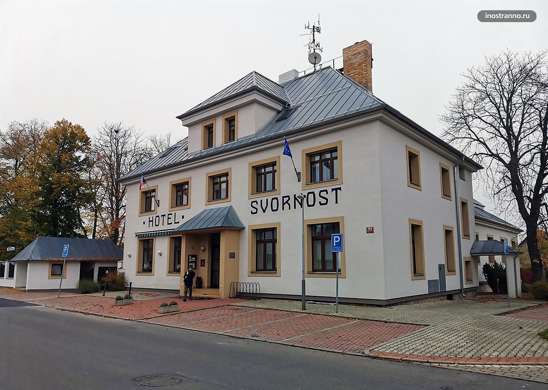 Отель в тихом пригороде Праги Дольни Почернице