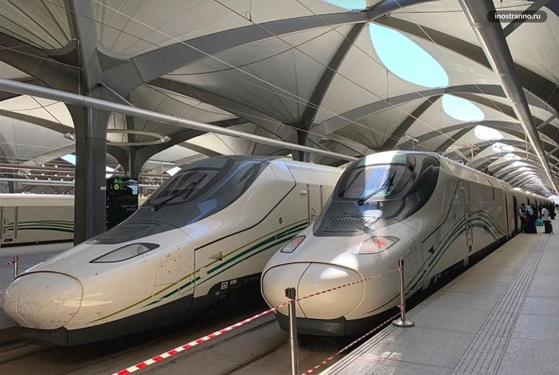 Поезд из аэропорта Джидды
