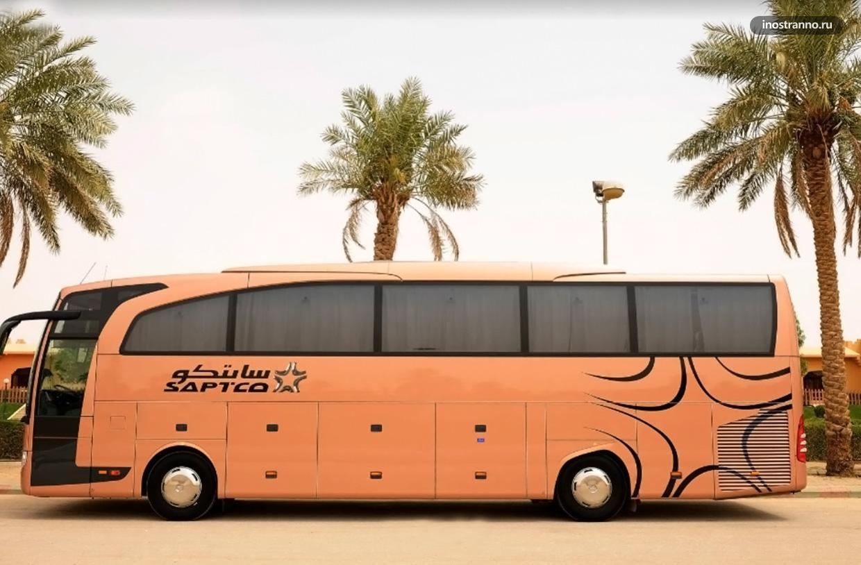 Междугородний автобус в Саудовской Аравии