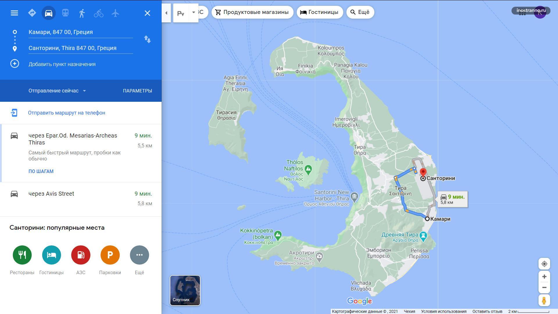 Расположение аэропорта Санторини на карте