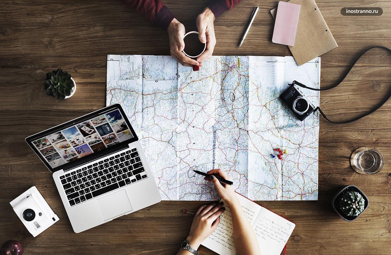 Планирование путешествия во время коронавируса