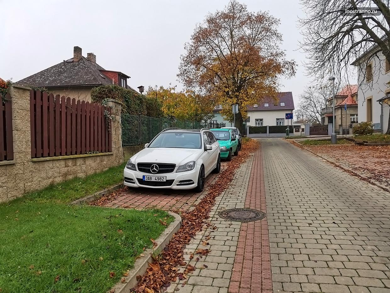 Элитная деревня около Праги