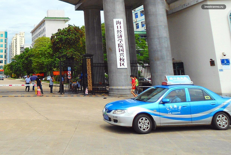 Такси в Пекине и трансфер из аэропорта