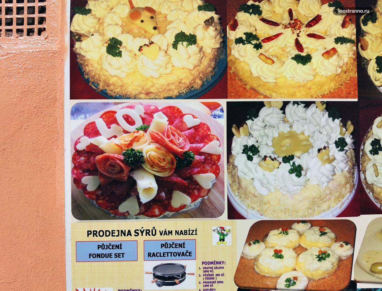 Мужской торт из колбасы