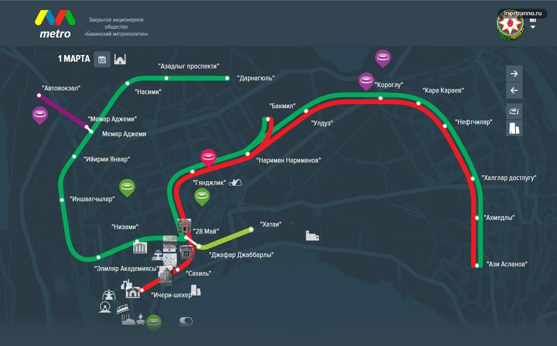 Карта схема метро Баку