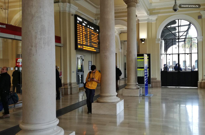 Главный железнодорожный вокзал Бари