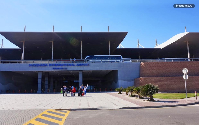 Хургада аэропорт как добраться