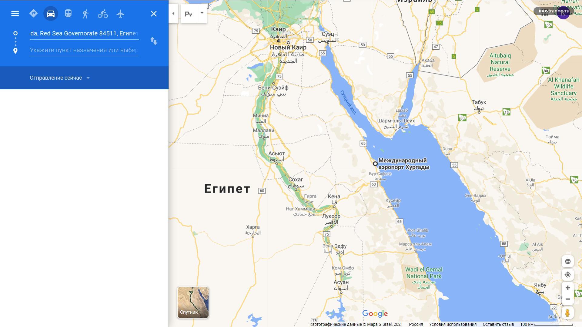 Международный аэропорт Хургады на карте