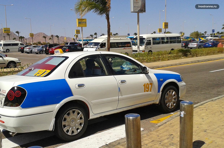 Хургада такси и трансфер из аэропорта