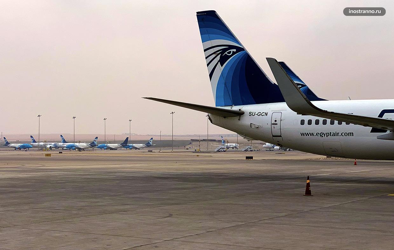 Авиабилеты в Марса-Алам Египет