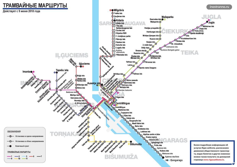 Карта схема трамваев Риги в высоком качестве