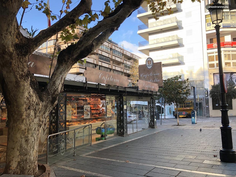Уютный кафетерий в Испании