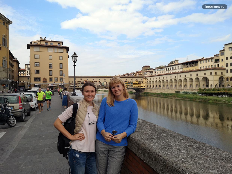 Девушки рядом с Понте-Веккьо во Флоренции
