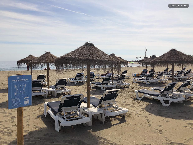 Песчаный пляж в Марбелье