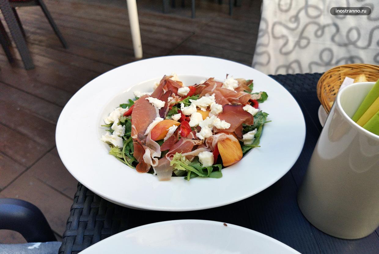 Вкусный салат с прошутто и рукколой