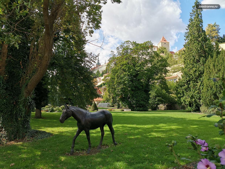 Парки в Праге