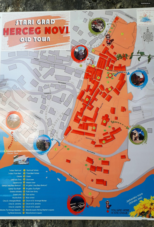 Карта Херцег-Нови с достопримечательностями