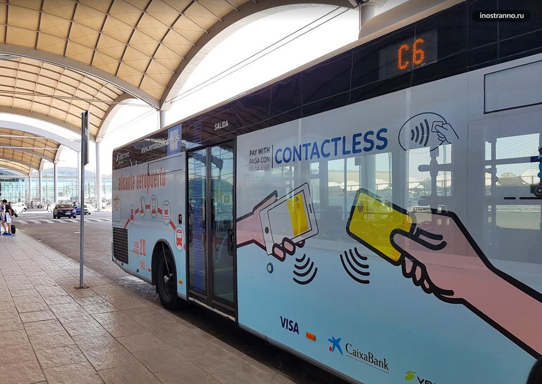 Автобус из аэропорта Аликанте как выглядит и оплатить проезд