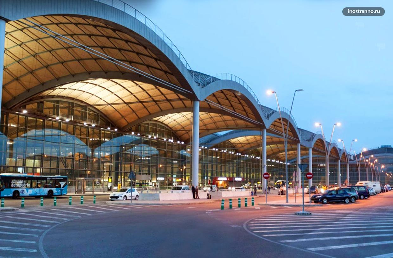 Аликанте аэропорт как добраться до центра и Бенидорма