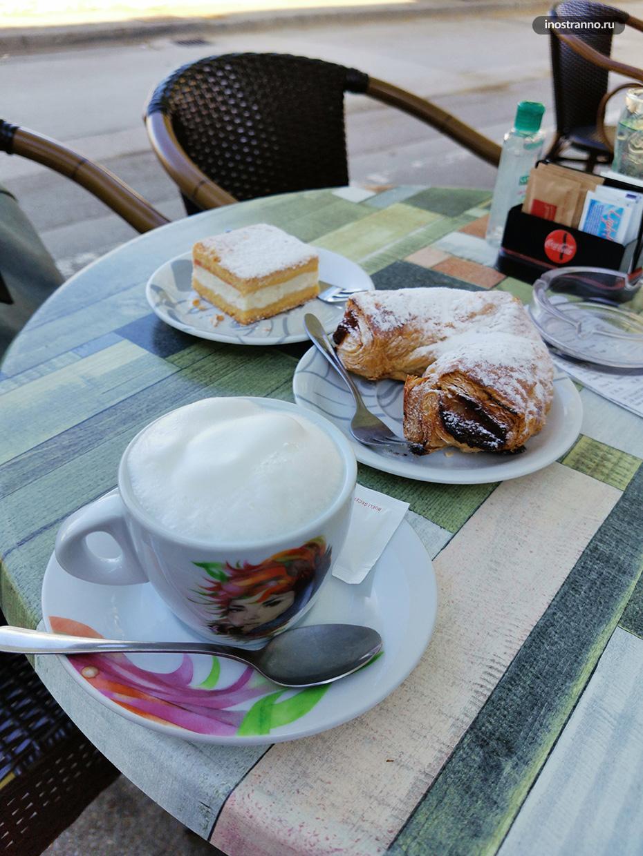 Завтрак с хорватской выпечкой