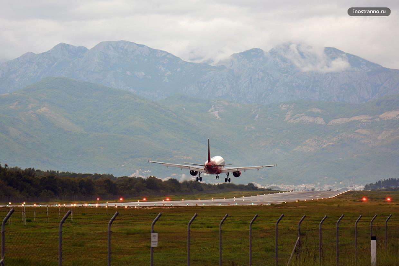 Цены на перелет до Черногории