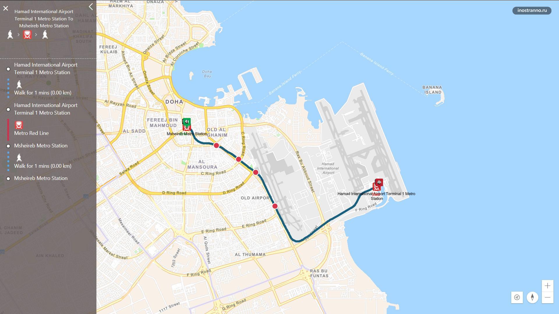 Как добраться из аэропорта Дохи в центр на метро