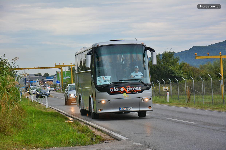 Цены на проезд в автобусах Черногории