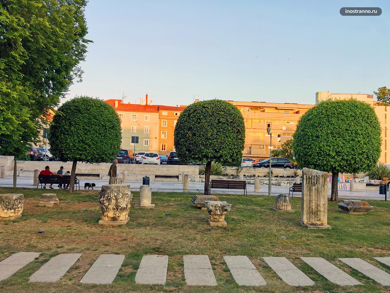 Римские развалины в Задаре