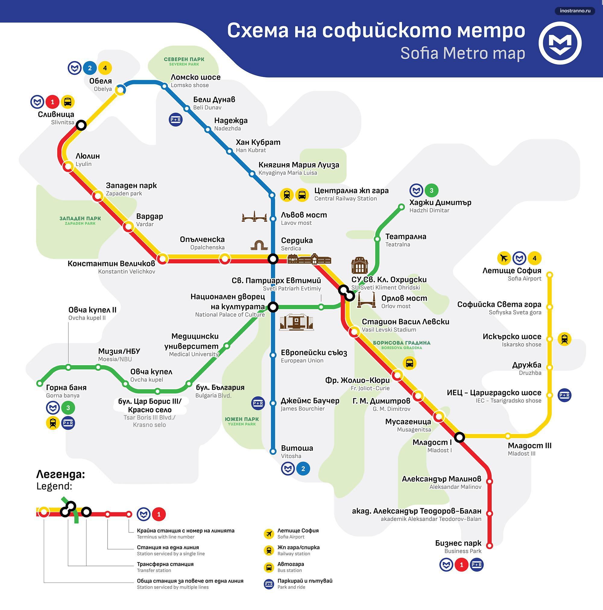 Карта схема метро Софии