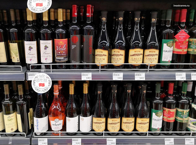 Цены на вино и напитки в Черногории