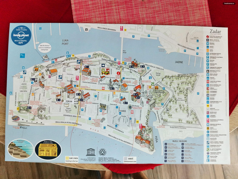 Карта старого города Задара