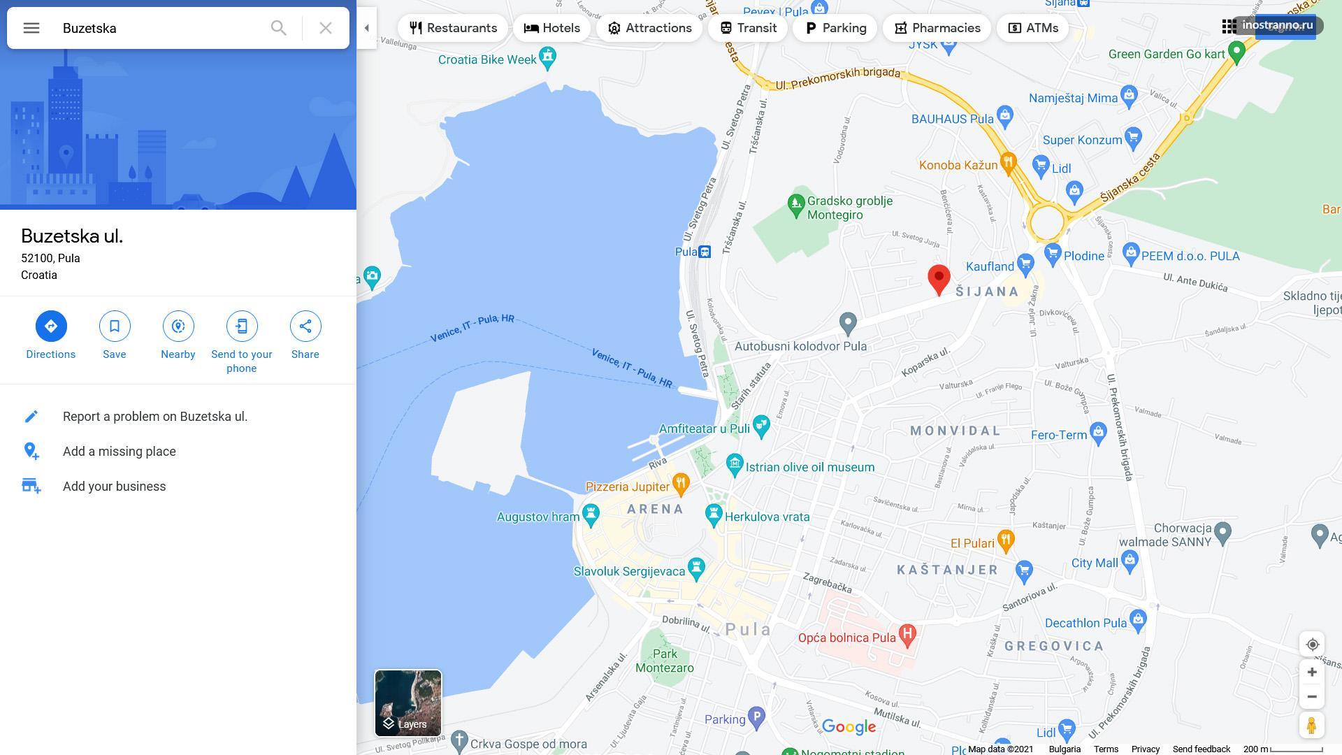 Районы для жилья в Пуле