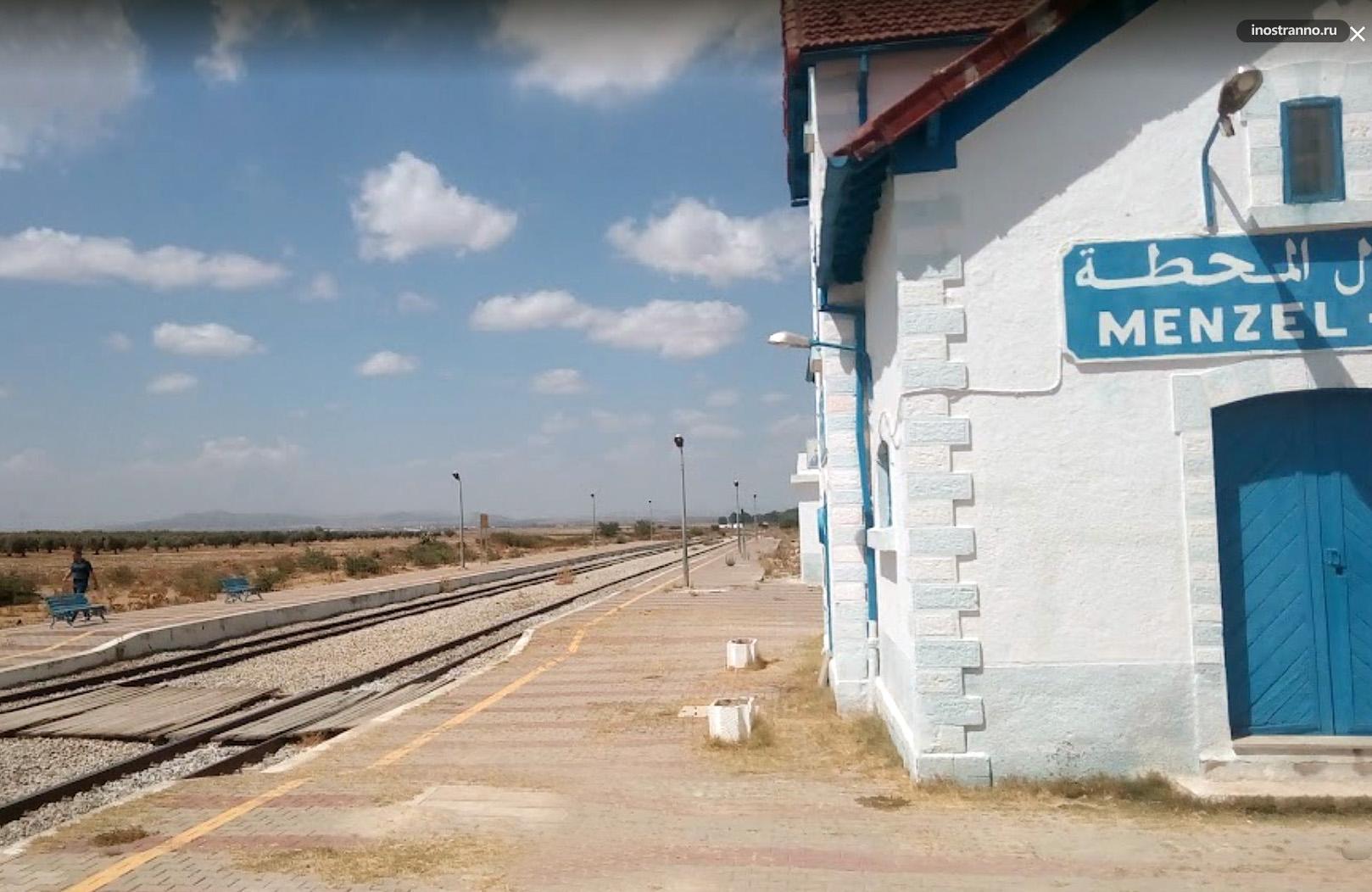 Жд станция в аэропорту Энфида-Хаммамет